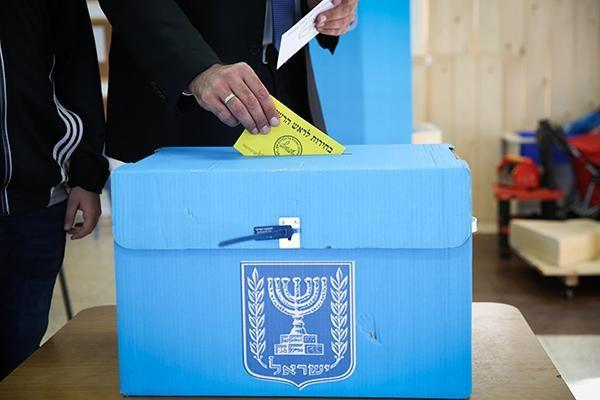 Municipales en Israël: quel enjeu pour les chrétiens ?