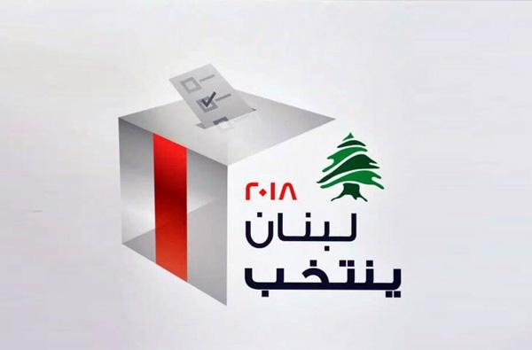Liban: succès du Hezbollah et de ses alliés aux législatives