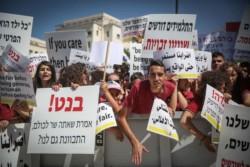 Où sont les subventions des écoles chrétiennes d'Israël ?