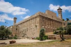 Hébron bientôt inscrite au patrimoine mondial en péril ?