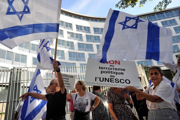 Après les Etats-Unis, Israël claque la porte de l'Unesco