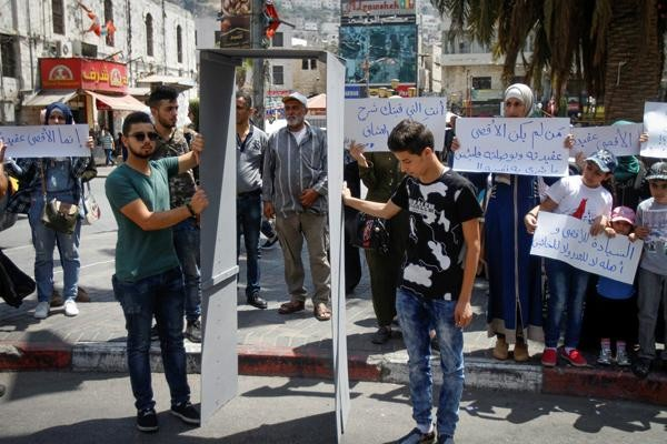 Boycott musulman de l'Esplanade des Mosquées