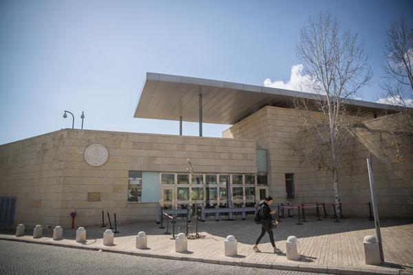 L'ambassade des Etats-Unis ouvrira en mai à Jérusalem