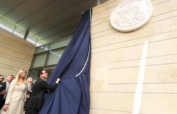 Ambassade américaine à Jérusalem: semaine à haut risque