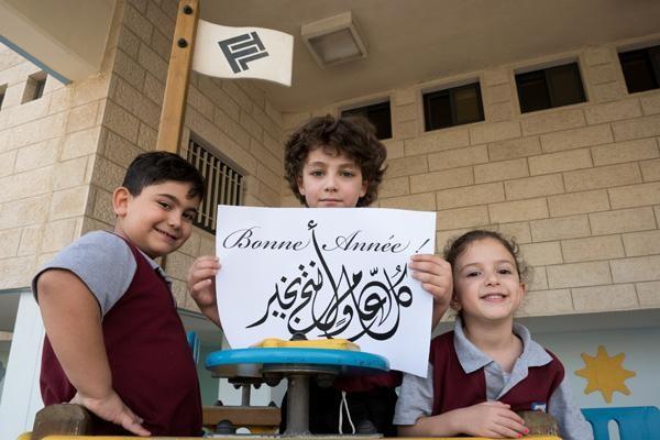 Moyen-Orient: écoles catholiques et francophonie au défi