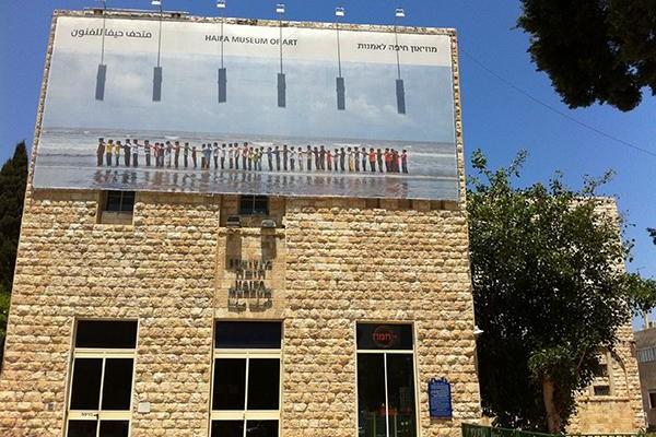 Haïfa: la sculpture Mc Jesus, l'offense qui ne passe pas