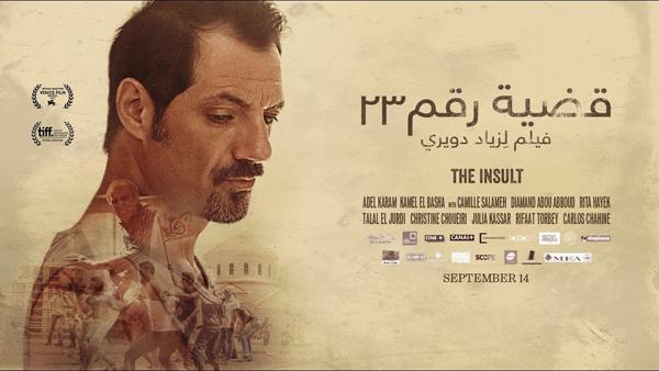 Mostra de Venise: prix du meilleur acteur à un Palestinien