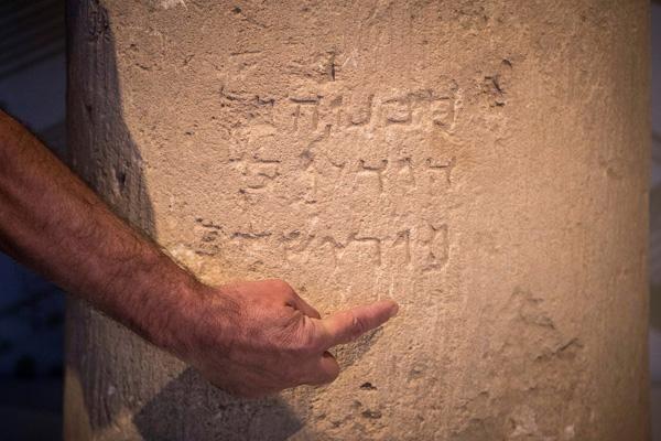 Unique: Jérusalem gravée dans la pierre il y a 2000 ans
