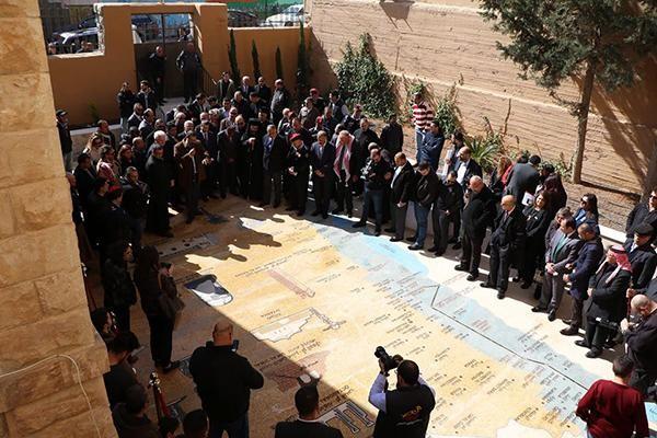Jordanie: la mosaïque qui relie l'humanitaire à la culture