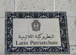Mgr Pizzaballa reprend les finances au patriarcat latin