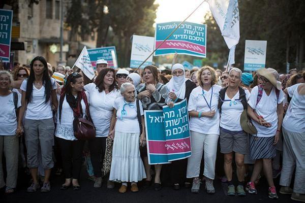 La marche des femmes vers Jérusalem pour la paix