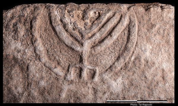 Les trois vies d'une menorah de 1800 ans retrouvée en Israël