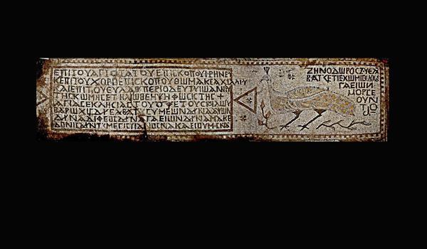 Zoom archéologique sur l'Eglise primitive en Galilée