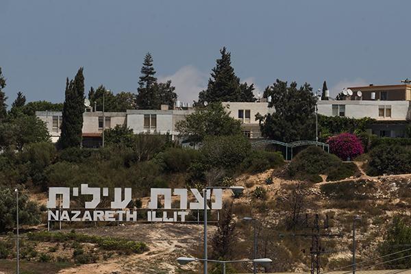 Quand Nazareth fait trop d'ombre à sa voisine Nazareth Illit