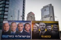 Benjamin Netanyahu veut annexer les colonies s'il est réélu