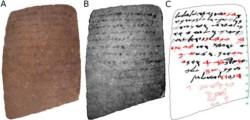 Découverte d'une inscription de l'époque du Premier Temple