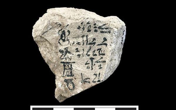 Sur les traces de l'ancêtre de notre alphabet