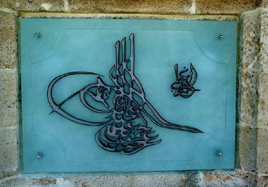 La tour de l'horloge de Jaffa restaurée