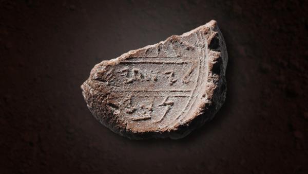 Un sceau du prophète Isaïe a-t-il été découvert?