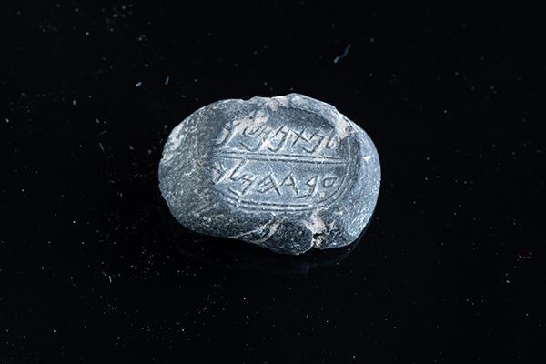 Deux noms cités dans la Bible mis au jour à Jérusalem