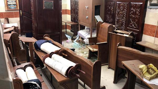 Jérusalem: une synagogue de la communauté française profanée