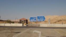 Tourisme jordanien: vent en poupe pour les sites chrétiens