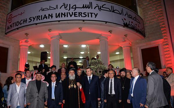 Espoir : une nouvelle université syro-orthodoxe en Syrie