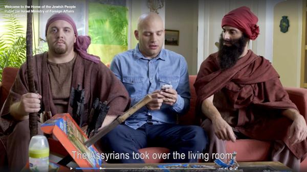 Une vidéo sur l'histoire d'Israël soulève la colère