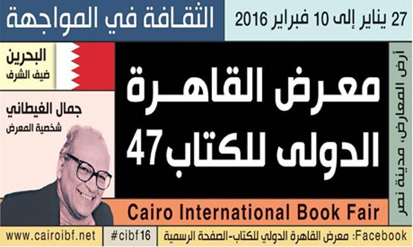 Fallait Il Traduire En Arabe Le Livre D Un Analyste