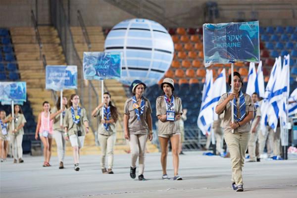 Israël, les diplomates en grève illimitée