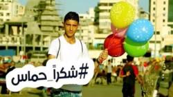 La bataille de Gaza au centre des municipales palestiniennes