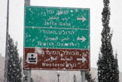 Il neige à Jérusalem
