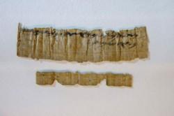 Jérusalem citée dans un papyrus vieux de 2500 ans