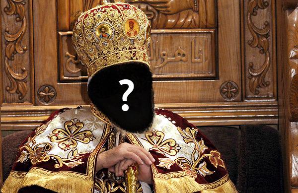Un musulman décrit le patriarche copte idéal