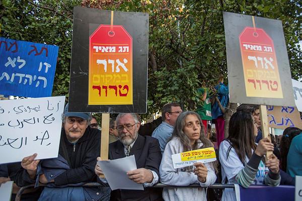 Des israéliens manifestent leur soutien aux communautés victimes de «prix à payer»