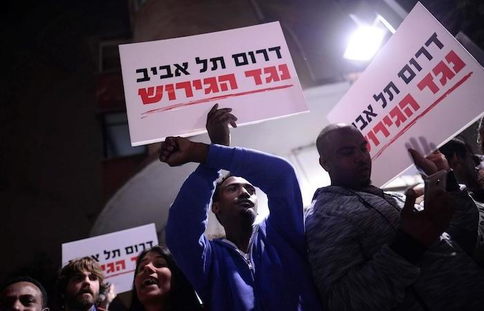 Israël: l'Eglise pour plus d'humanité avec les migrants