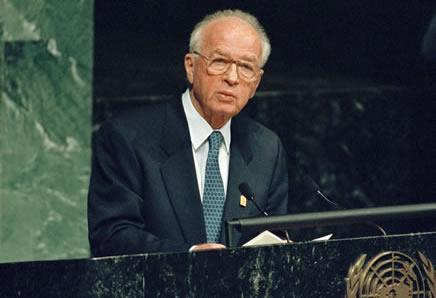 Yitzhak Rabin parlant aux Nations Unies le 24 octobre 1995, quelques jours avant son assassinat.(Photo / G. Kinch) [1/2]