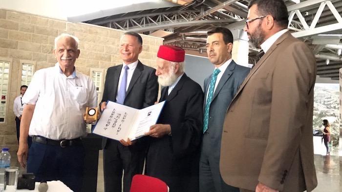 Délégation samaritaine où l'on peut reconnaître l'homme d'affaire Bashar Al Masri (deuxième à partir de la gauche).