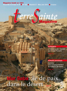 Le dernier Terre Sainte Magazine est sorti