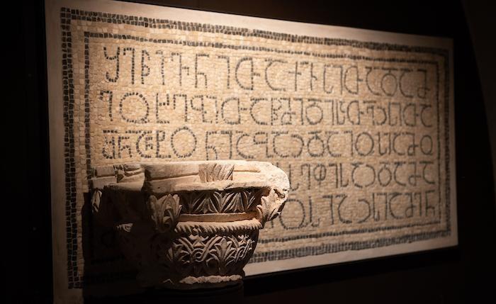 Chapiteau et inscription en mosaïque