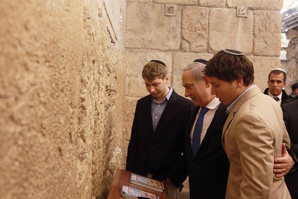 Les partis religieux juifs s'enflamment contre la petite-amie de Yair Netanyahu