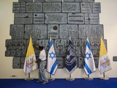 Israël / St-Siège : un jubilé d'argent, un accord en attente