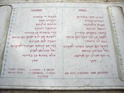 Syrie : à Maaloula, la langue du Christ en péril