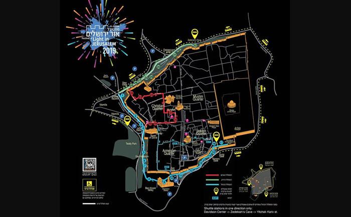 Les parcours du Festival des Lumières de Jérusalem en 2019.