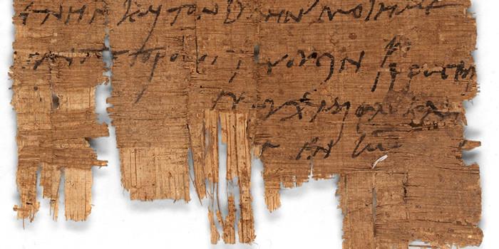 Un papyrus dévoile la vie des premiers chrétiens en Egypte