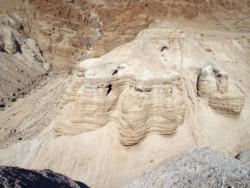Qumran: mystères autour du « rouleau du Temple »