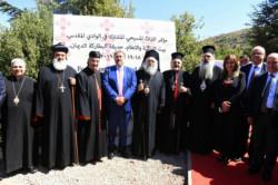 La discrimination des chrétiens syriaques au Liban, dénoncée