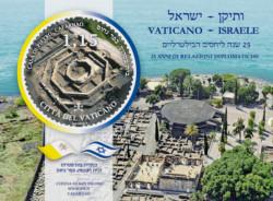 Saint-Siège/Israël, La Poste fête leurs 25 ans de relations diplomatiques
