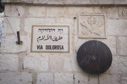 La Via Dolorosa bientôt ornée de bronzes bénis par le Pape
