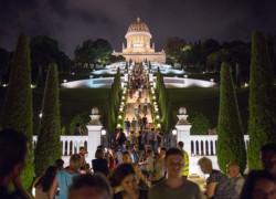 Haïfa : bicentenaire de la naissance du prophète des bahaïs